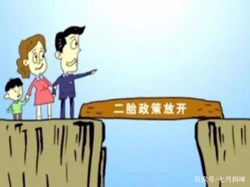 必威官网随行版 4