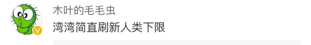 官方正规手机彩票app 26