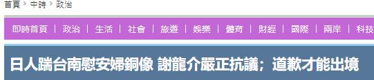 官方正规手机彩票app 24