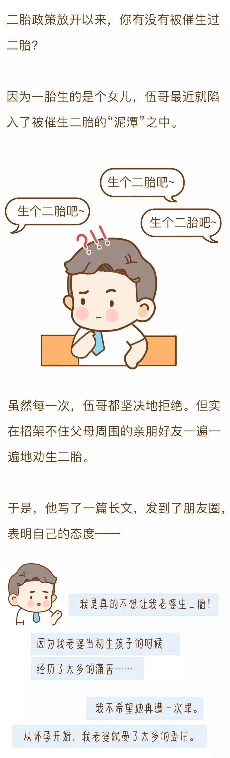 wellbet官方网站登录 1