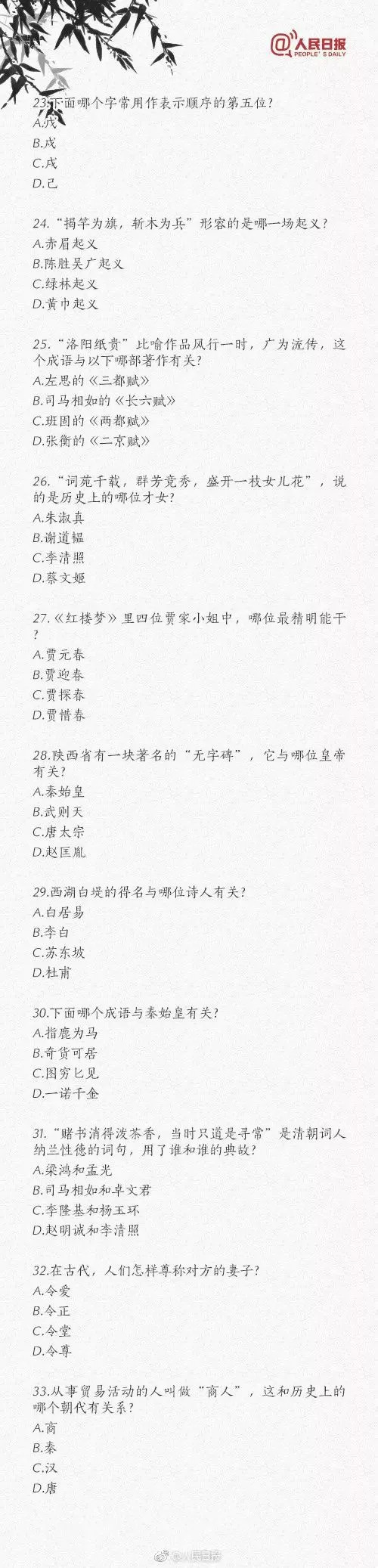 香港六马会开奖结果 3