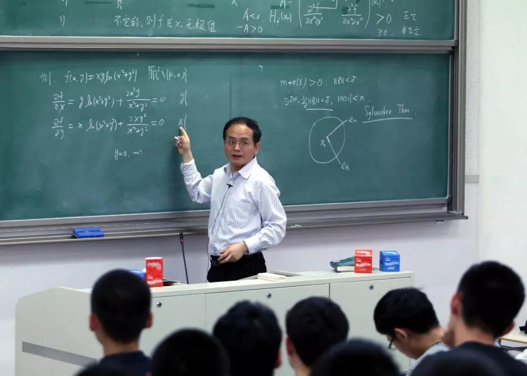 中国科学院大学副校长:追求发财当亿万富翁,这里可能不是最好的选择