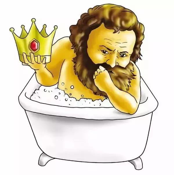 (大家好,我是阿基米德,洗澡算数了解一下?)图片