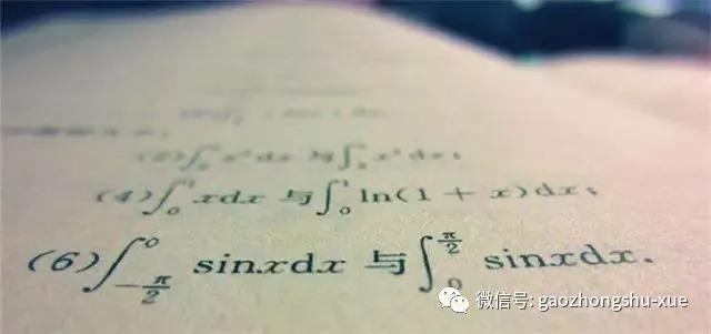 高考黑马数学逆袭的要领,看完就知道了!(责编保举:中测验题jxfudao.com)