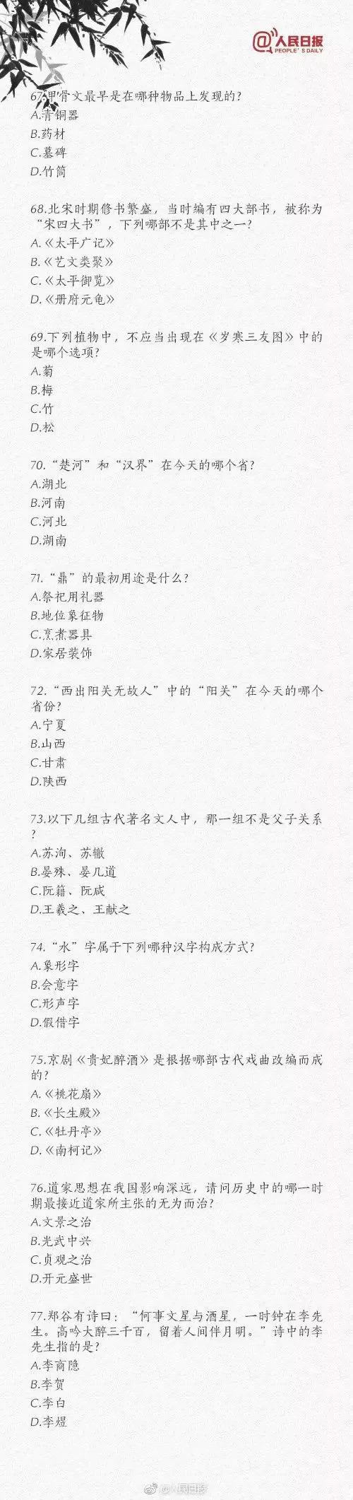 香港六马会开奖结果 7