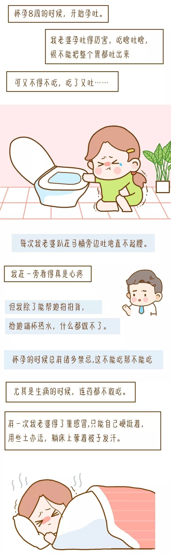 wellbet官方网站登录 3