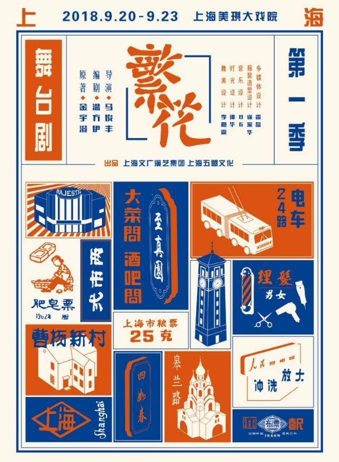 杏彩平台手机网页版 28