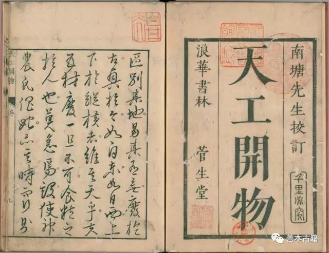 永利皇宫会员注册登录 3