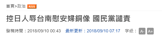 官方正规手机彩票app 13
