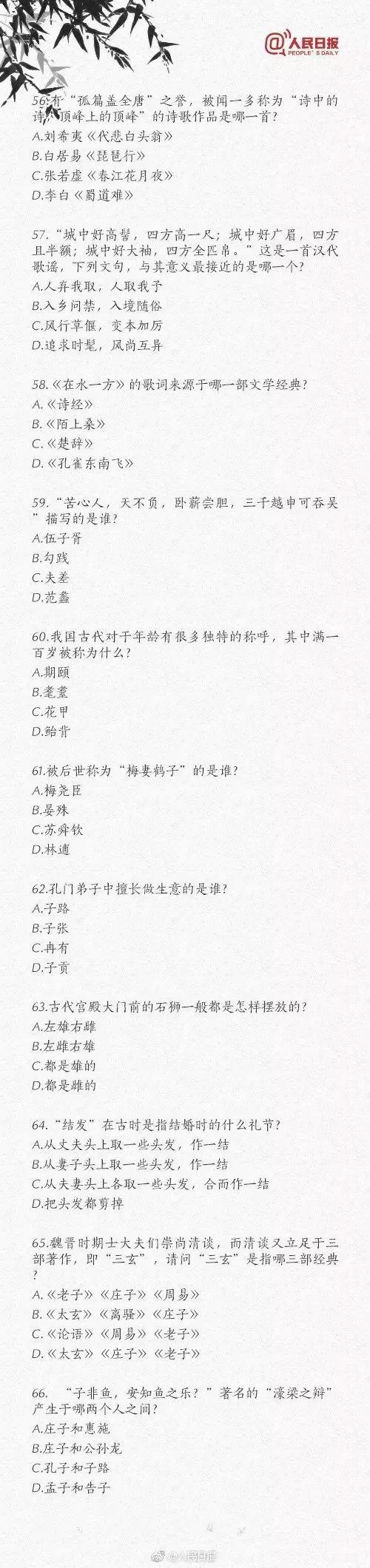 香港六马会开奖结果 6
