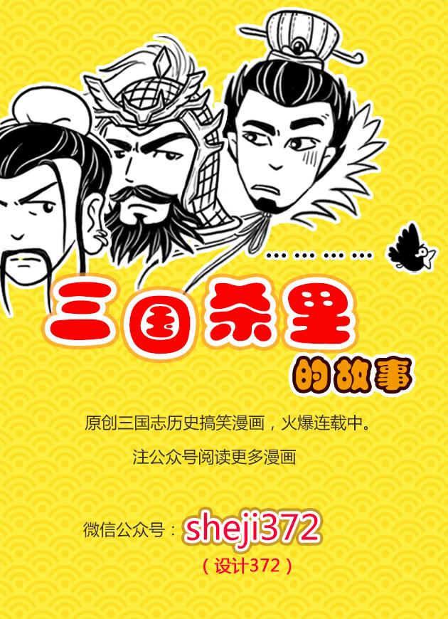 美高梅4858com 10
