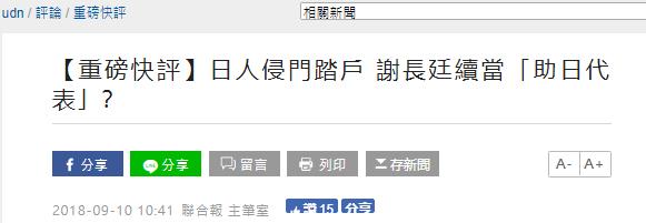 官方正规手机彩票app 23