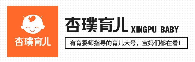 必威官网随行版 9
