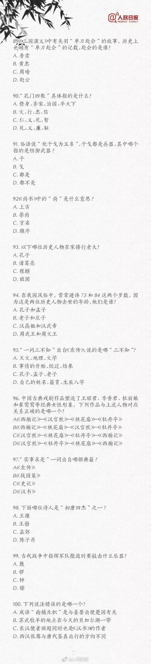 香港六马会开奖结果 9