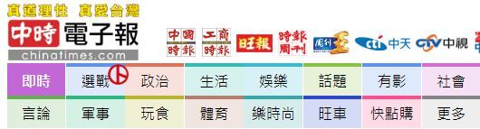 官方正规手机彩票app 2