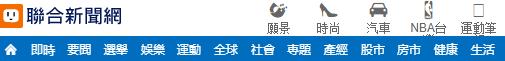 官方正规手机彩票app 18