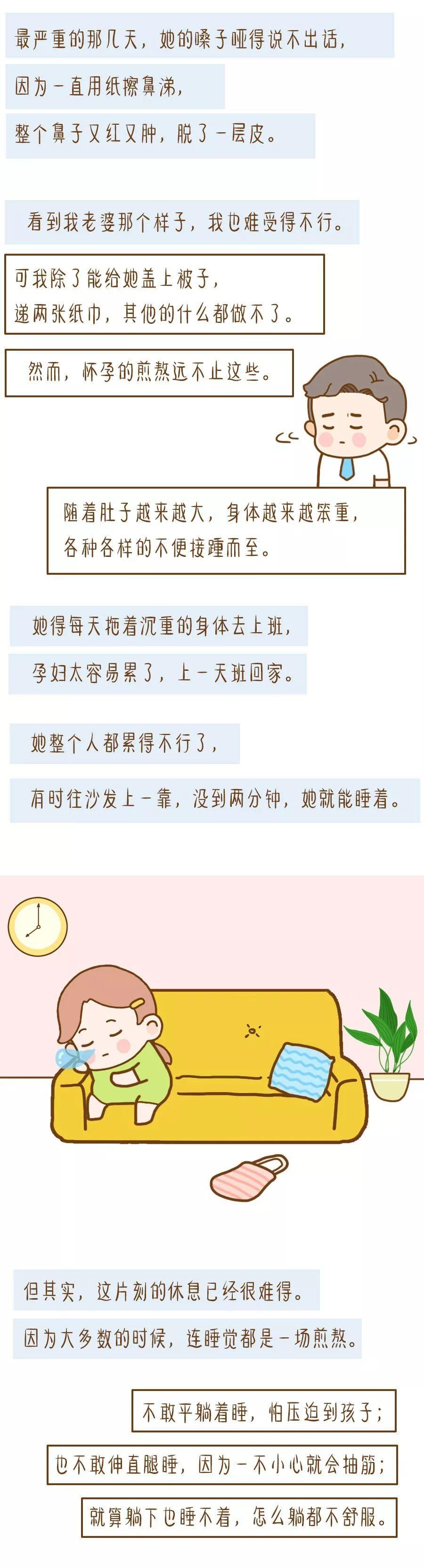 wellbet官方网站登录 4