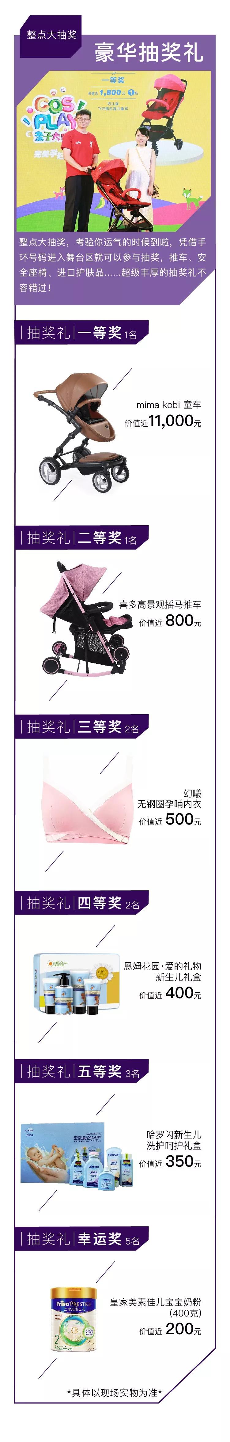 澳门太阳娱乐官方网站 23