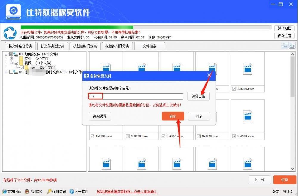 美高梅4858官方网站 20