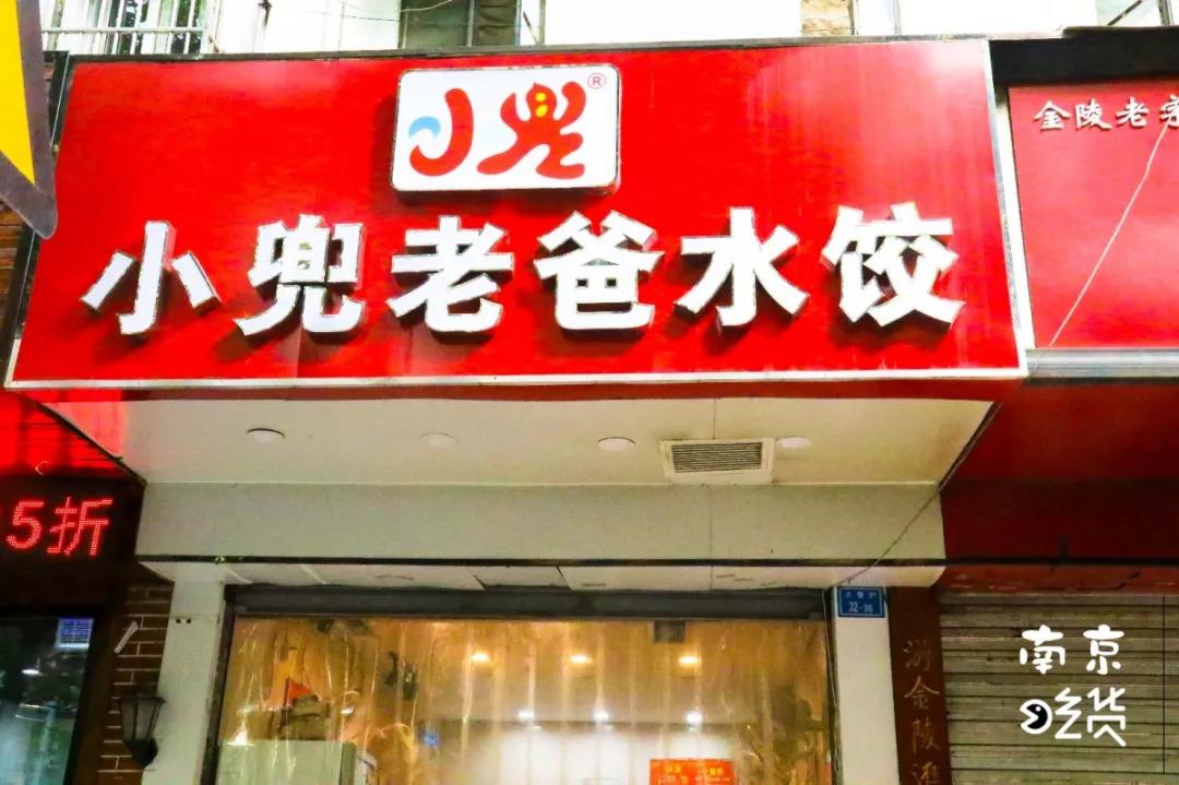 必威官网 45