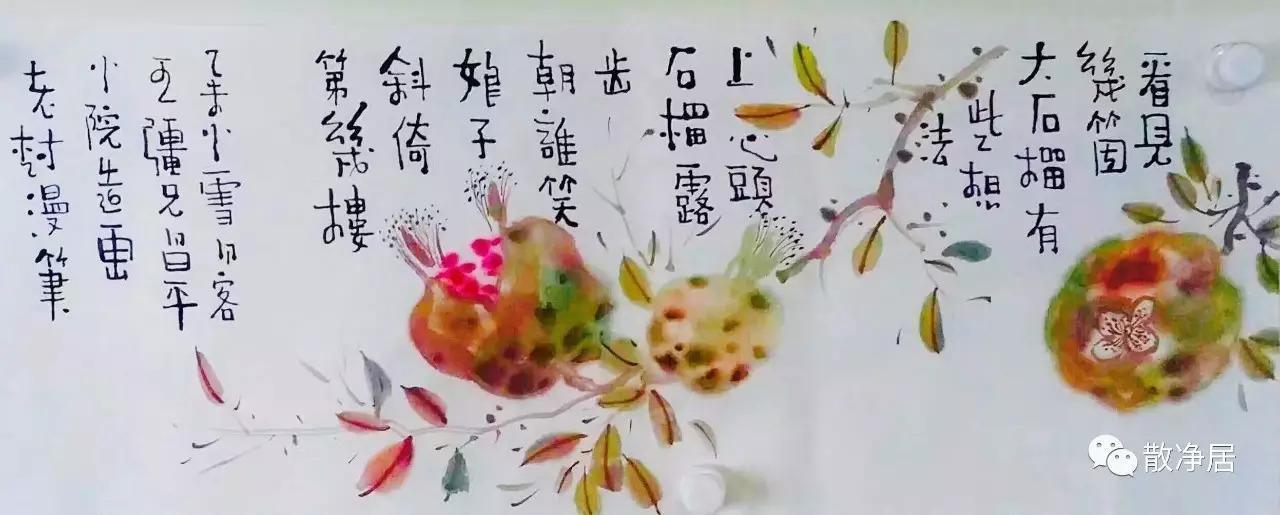 澳门蒲京娱乐 15