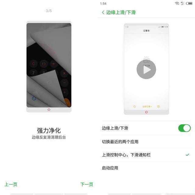 美高梅4858官方网站 49