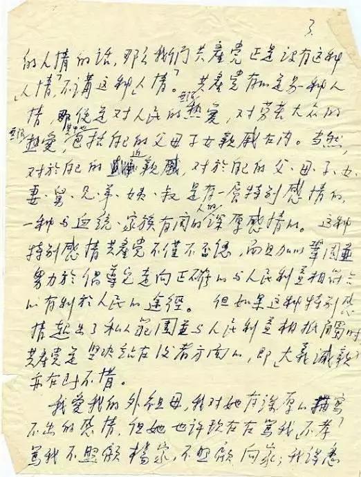 美高梅4858com 60