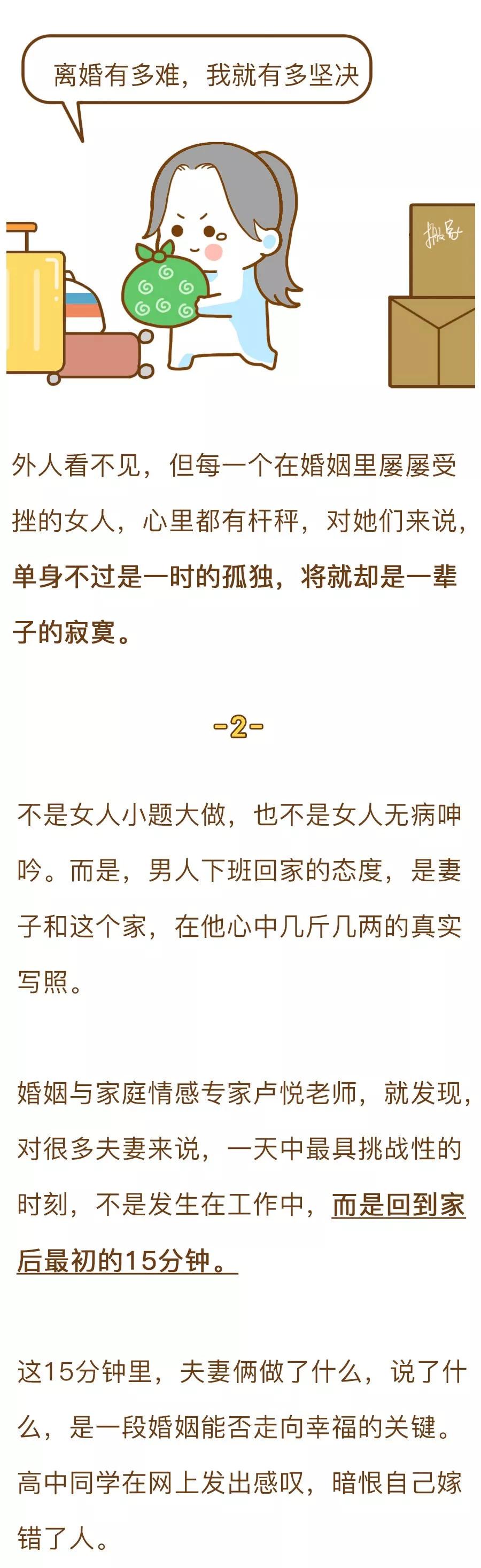 betway必威平台 17