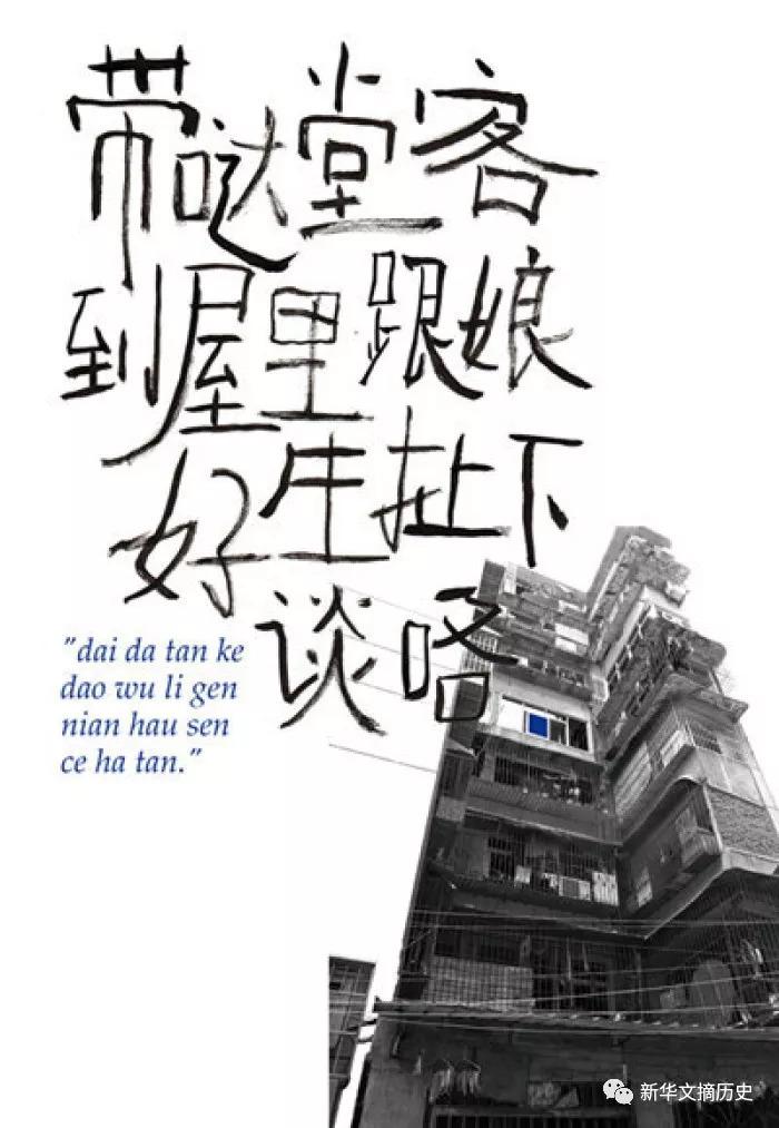 永利集团304.com 5