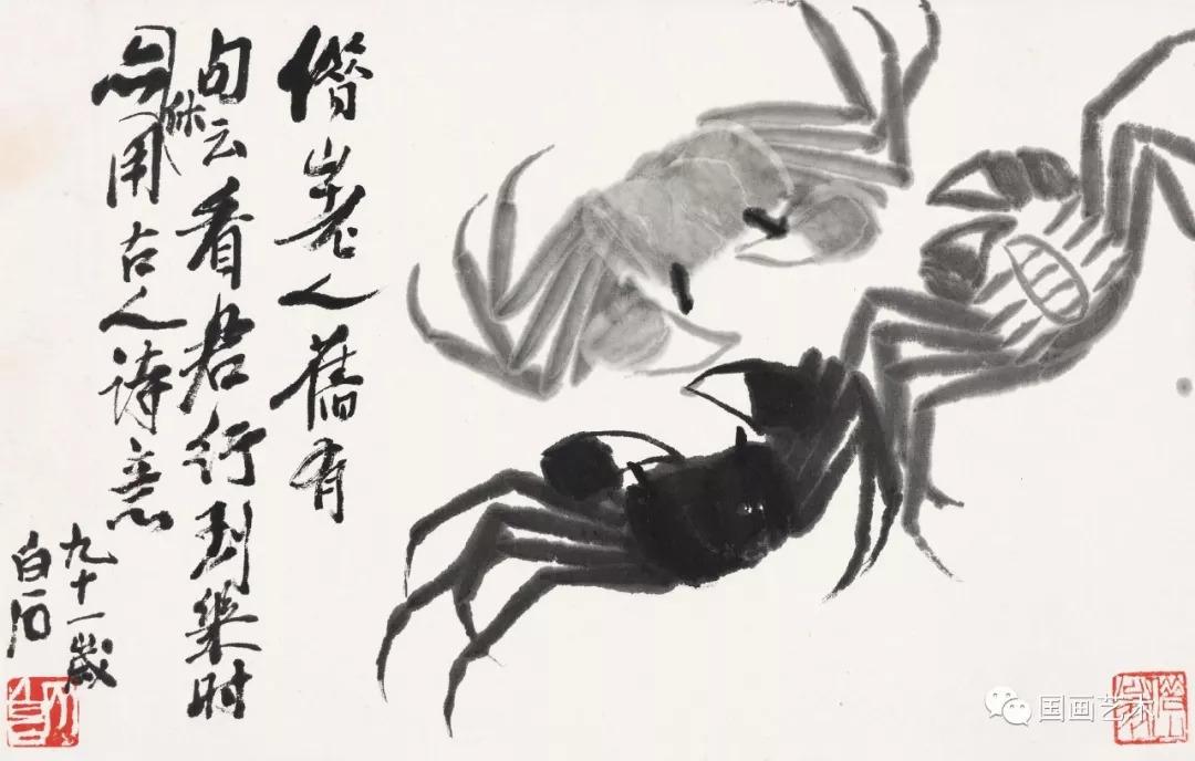 齐白石书法作品欣赏&现当代名家:齐白石画蟹作品欣赏