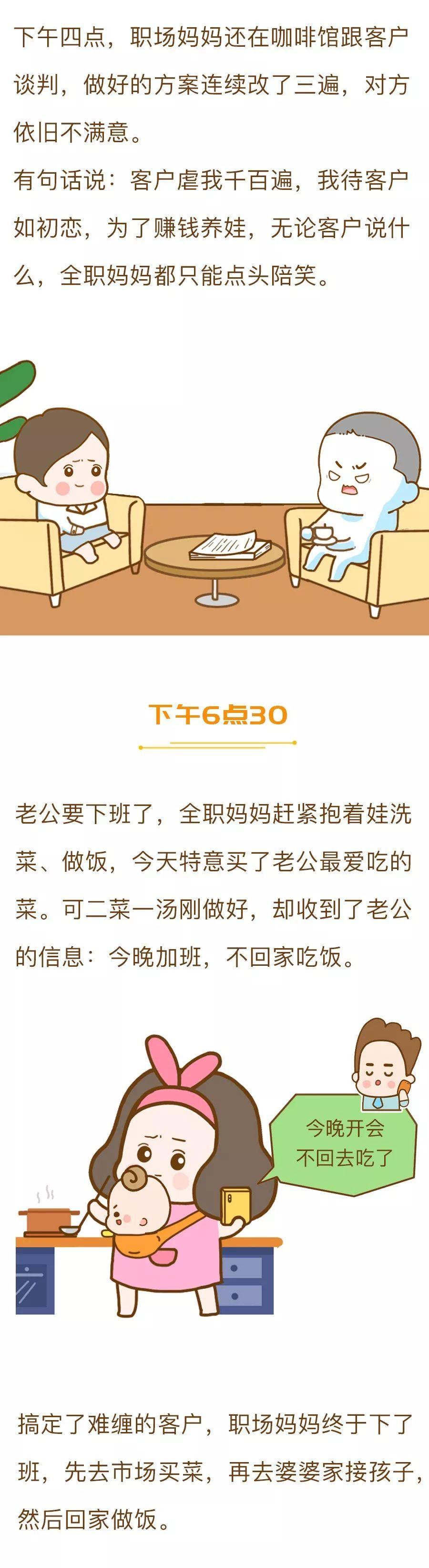 bte365 11