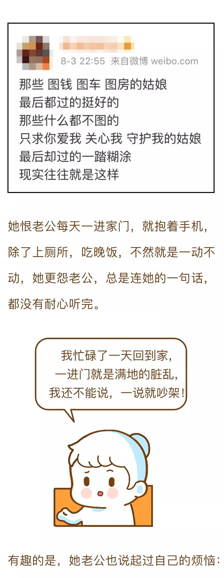 betway必威平台 9