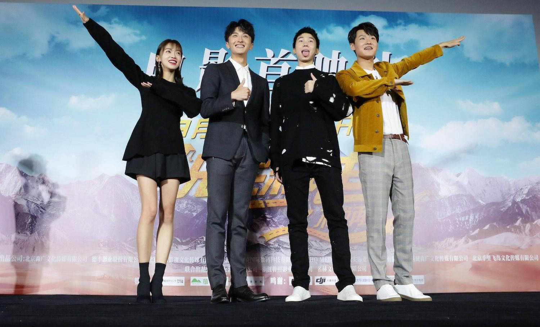 牛骏峰现身《说走就走》首映礼 自曝为镜头效果瘦15斤
