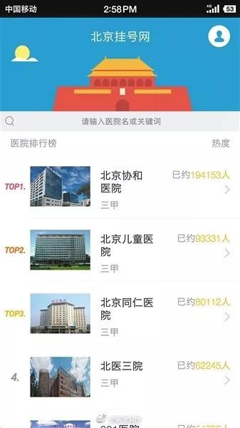beat365亚洲官方网站 4