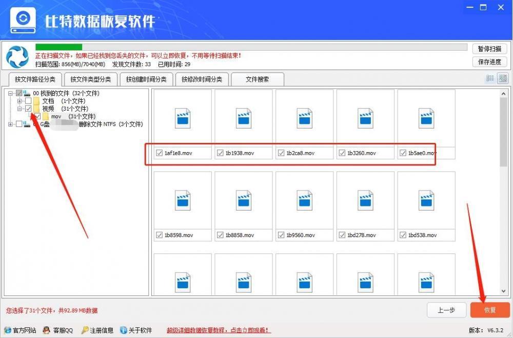 美高梅4858官方网站 19