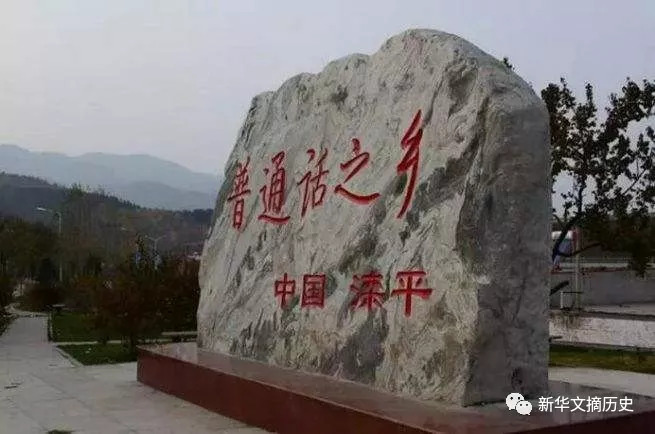 凤凰彩票官网 1