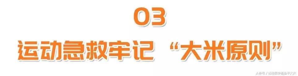云顶娱乐官网登录入口 7