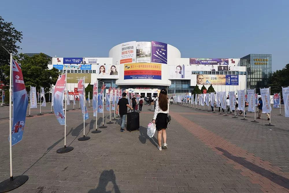 【厉害了】这个展会吸引了21个国家和地区客商,吸睛展馆等你来pick!