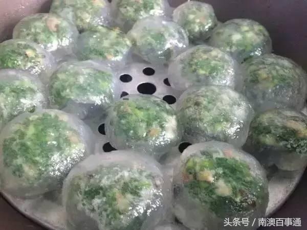 新普京娱乐 36
