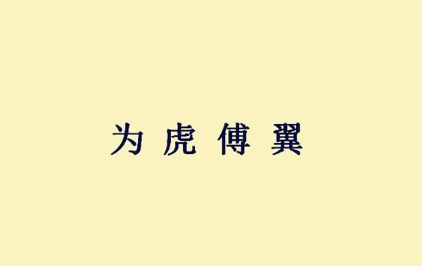 美高梅4858com 8