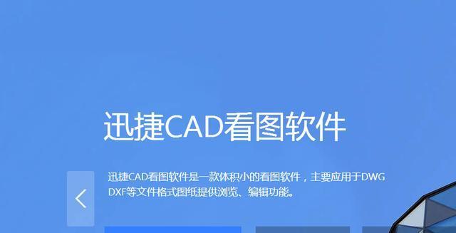 凤凰彩票app下载 5