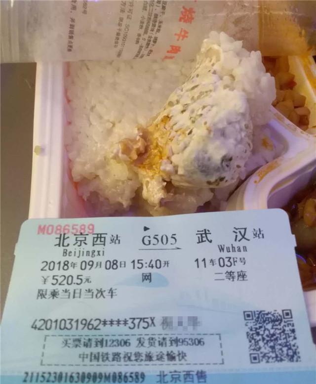 武汉高铁40元盒饭发霉 乘客吃后上吐下泻  高铁供应商曾因食品安全被处罚