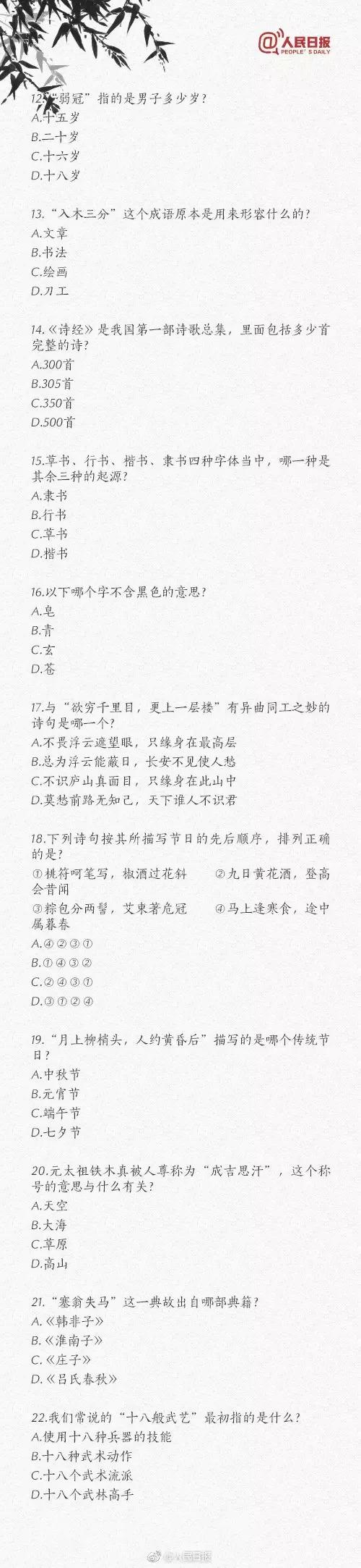 香港六马会开奖结果 2