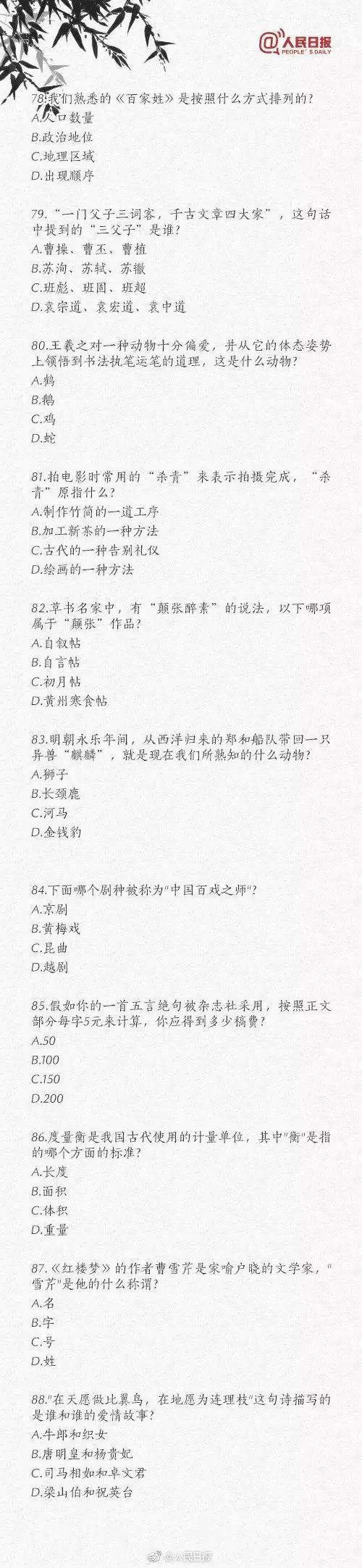香港六马会开奖结果 8