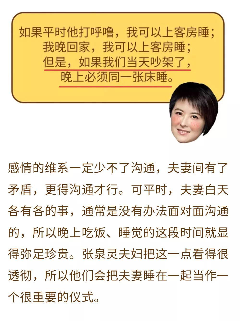美高梅手机版官方网站 11