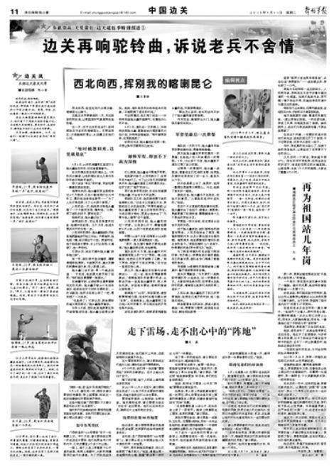 澳门葡萄京官方网站 26