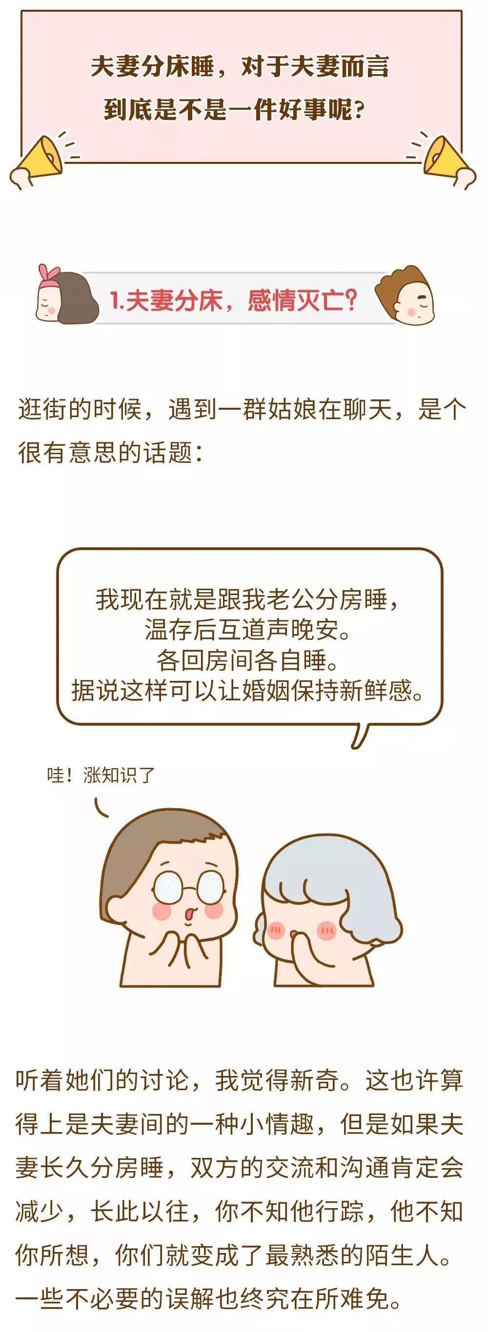 美高梅手机版官方网站 3