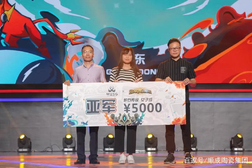 顺辉瓷砖携手WESG广东总决赛打造2018最炫电竞盛事!