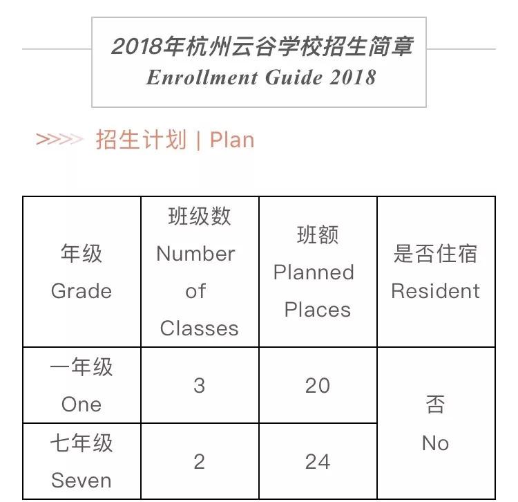 号外!马云退休后要去国际学校当老师?