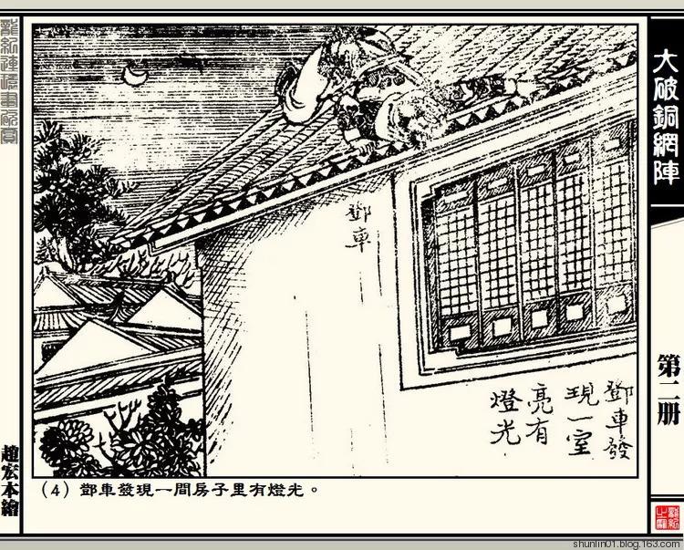 图片 48